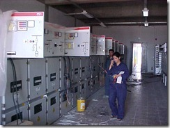 SubstationMVSwitchgear